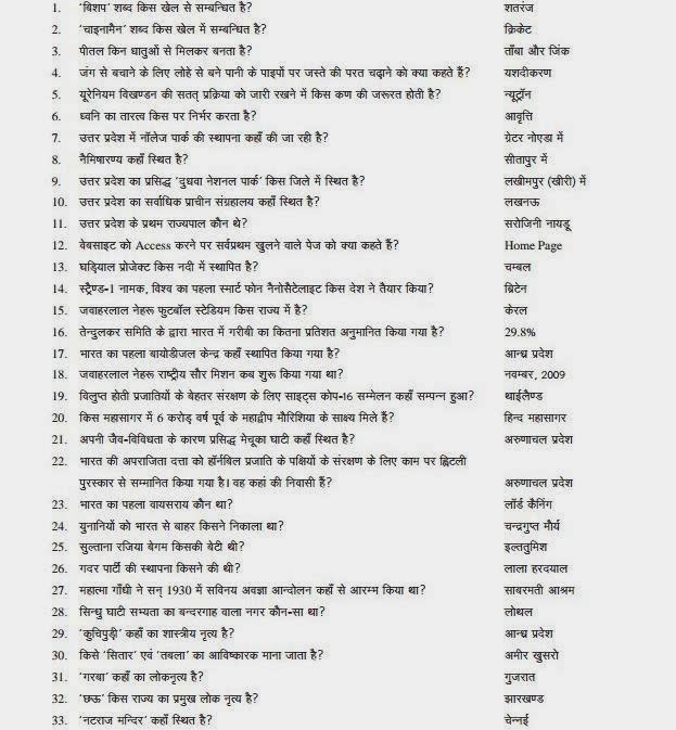 R.s Agarwal Verbal And Nonverbal Ebook