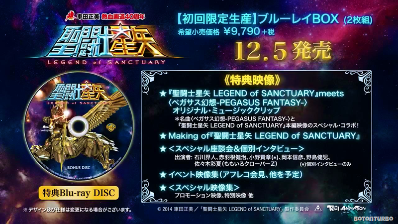 SS Legend of Sanctuary