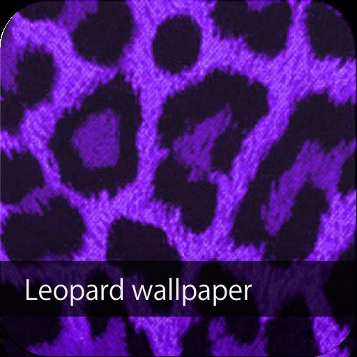 かわいい♪パープルヒョウ柄壁紙♪【アンドロイド壁紙】ver4 個人化 App LOGO-APP開箱王