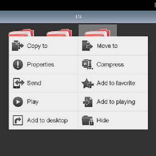 Download ES File Explorer File Manager 3.1.0.3 APK