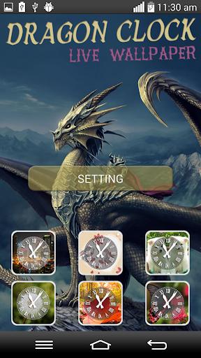 Dragon Clock Live Wallpaper