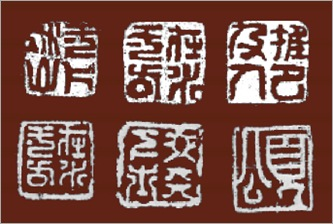 Chinese Seals in Ireland - Figure1