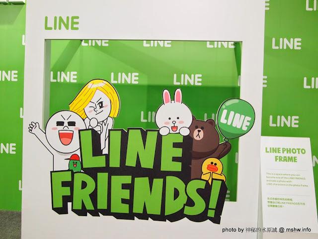 【景點】LINE Friends互動樂園展@台中烏日大台中國際會展中心捷運MRT&TRA&HSR新烏日 : 可愛度爆表, 精品多到買不完, 新一代吸睛代表就是它了XD 區域 台中市 展演空間 捷運周邊 旅行 景點 會展 烏日區