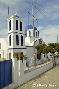 Koufonisia - Agios  Georgios