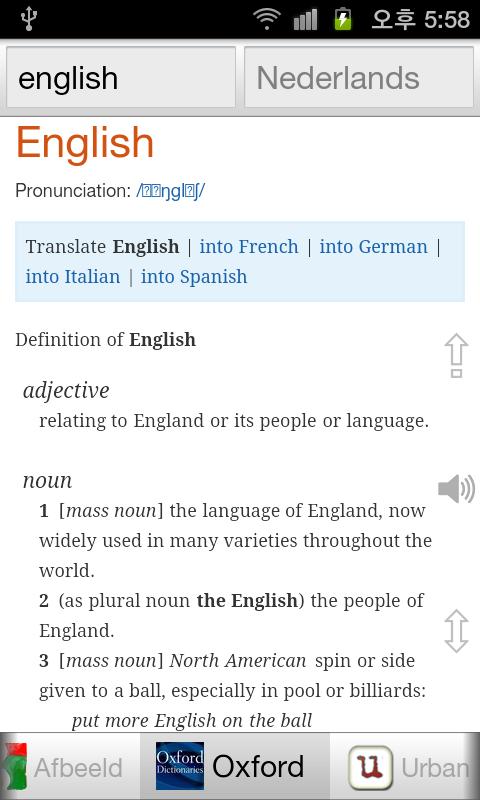 alle engels woordenboek android apps on google play