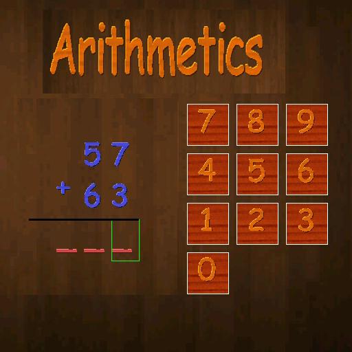 Practica aritmética LOGO-APP點子