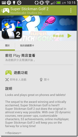 google play games-03