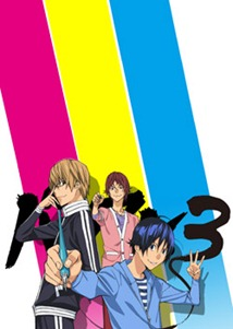 Fall 2012 Season Preview - Lost in Anime