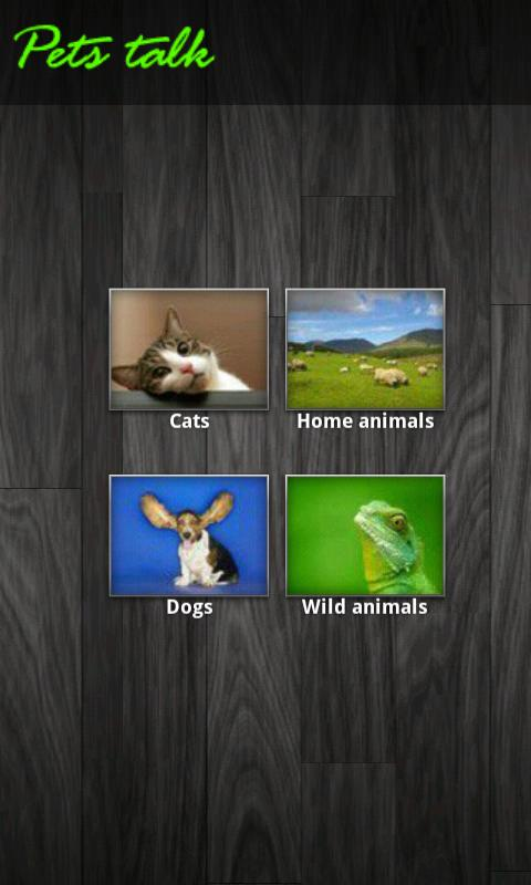 Pets talk - screenshot
