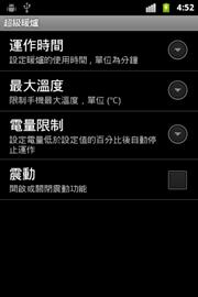 screenshot-1325235145843