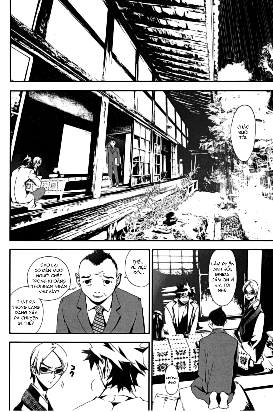Shiki chapter 2 trang 8