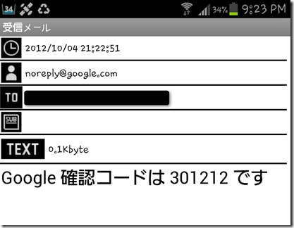 Screenshot_2012-10-04-21-23-21