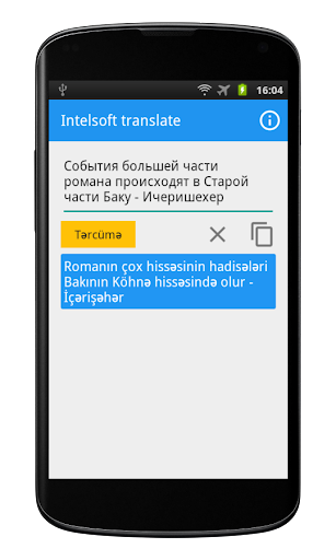 Intelsoft translate