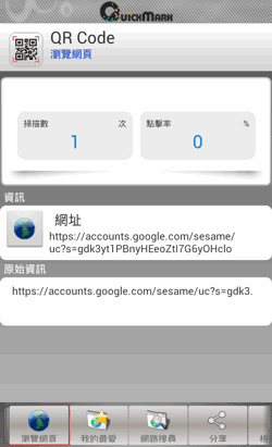 google account sesame-06