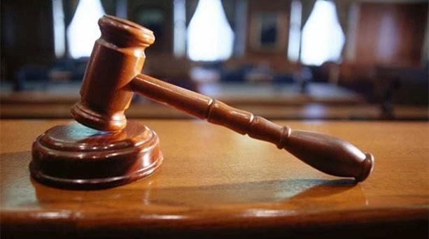 Αποτέλεσμα εικόνας για δικαστήριο site:kefalonitikanea.gr
