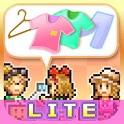 アパレル洋品店 Lite icon