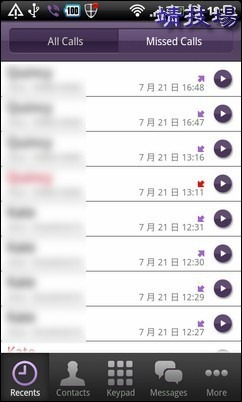 J400_09 android Viber