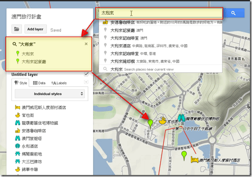 Google Maps Engine Lite-05
