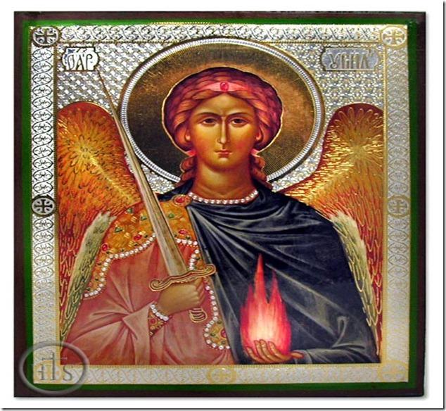 archangel-uriel-2095