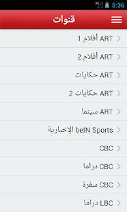 التليفزيون في مصر مجاني