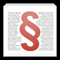 Polskie Ustawy (Kodeksy) Free icon
