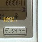 RR-RS150-Wzoom.jpg