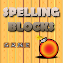 Spelling Blocks icon