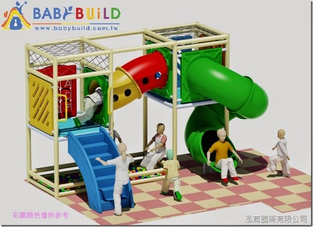 BabyBuild 室內3D泡管兒童遊具規劃設計