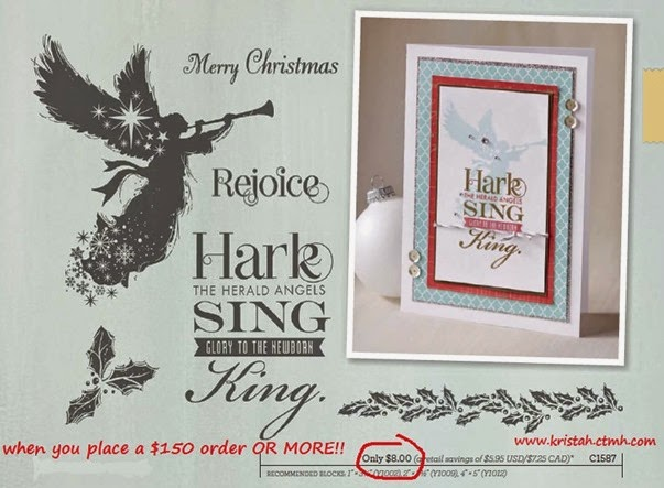 Sing Glory_hostess rewards stamps_fall 2014