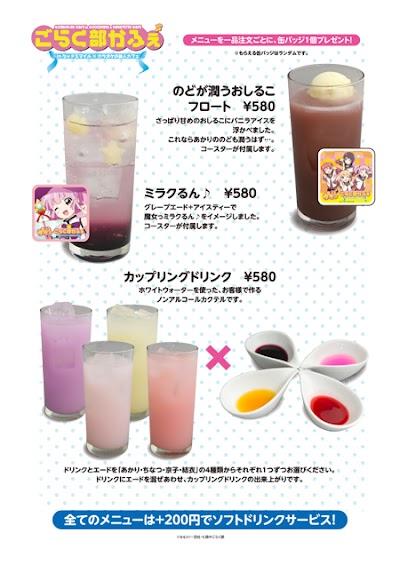 YRcafe_menu-3.jpg