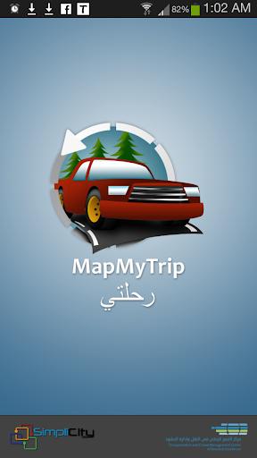 Map My Trip