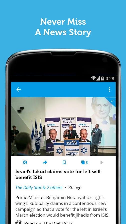 Israel & Middle East News - screenshot