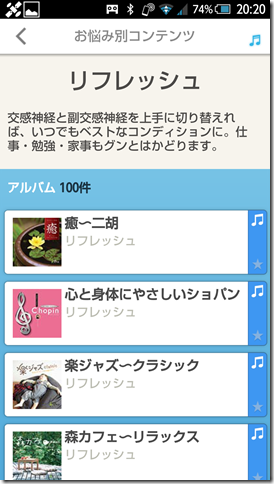 2014-01-30 20.20.36