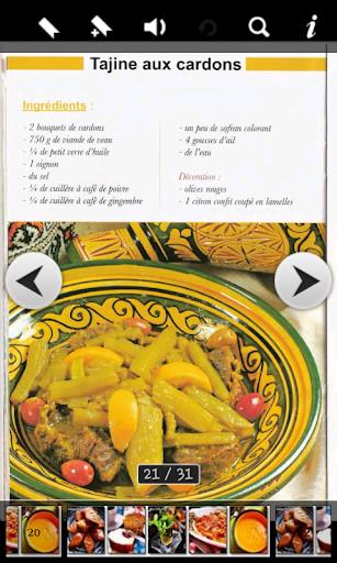 La Cuisine Marocaine :A-Z T1
