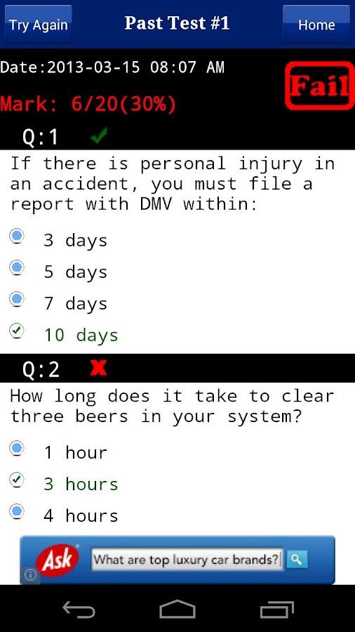 Free New York DMV Test 2017 Screenshot