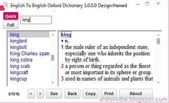 English To English Oxford Dictionary 1.0