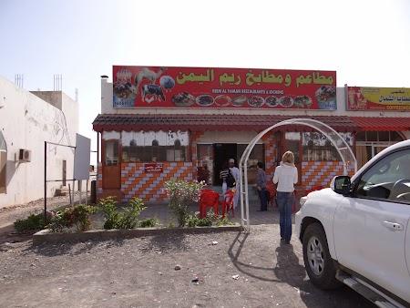 34. Reem al Yaman Restaurant.JPG
