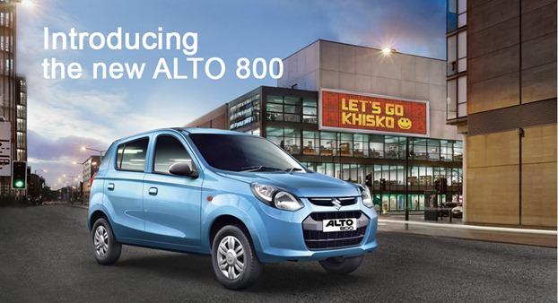 Auto Concept: Maruti Suzuki Alto 800 launched