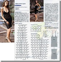 crochet patterns 003