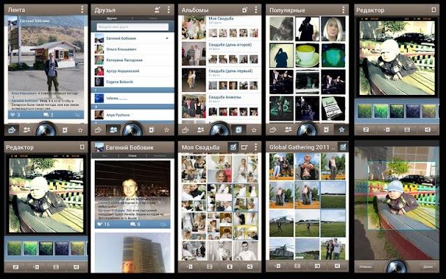 @to Photo - Vkontakte - screenshot