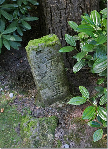 100726_Portland_Japanese_Garden_mileage_marker_near_Antique_Gate