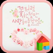 A flower dodol launcher theme
