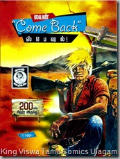 Lion Comics ComeBack Special Jan 2012 Front Cover