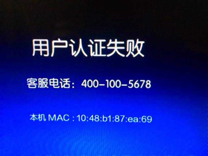 Mini Liew: XiaoMi Mibox (小米盒子桌面) UI is Dead