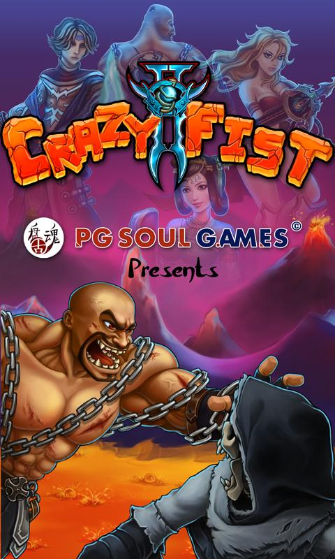 Crazy Fist II VS- screenshot