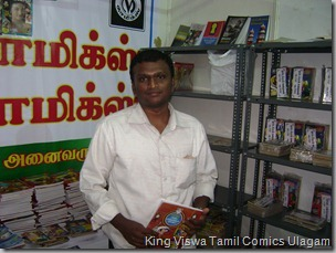 CBF Day 07 Photo 26 Stall No 372 at last, CBS is in my hands