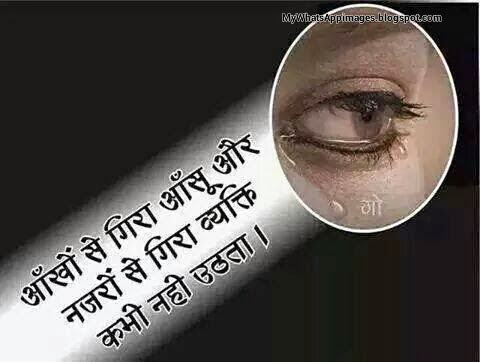 Beautiful Eyes Images On Whatsapp