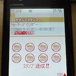 2009-10-01 21-59-01.JPG