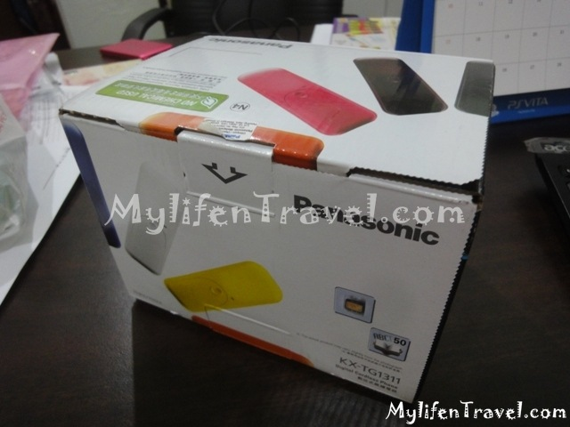 Maxis wireless broadband package 001