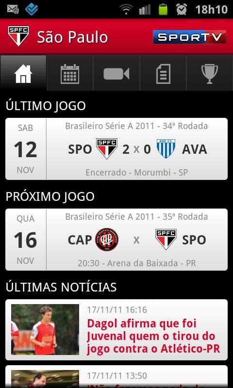 São Paulo SporTV - screenshot